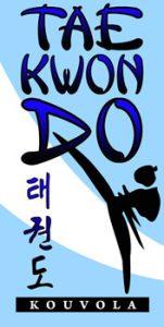 Taekwondo Kouvola ry